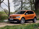 Volkswagen Cross Polo 1,2 TSI - test, opinia, spalanie, cena